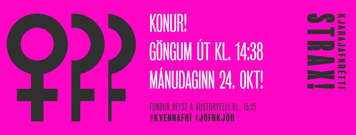 Kvennafrí 24. október 2018